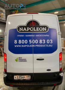 оклейка фургона Napoleon 4