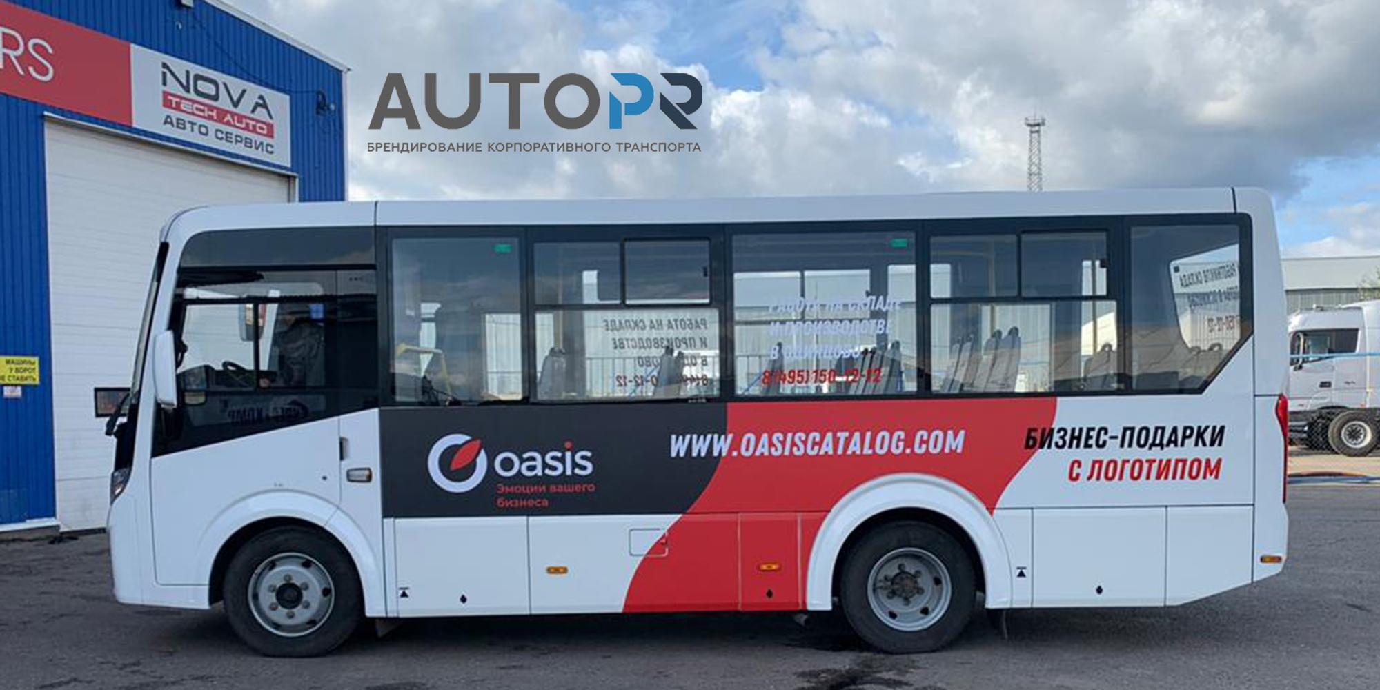 оклейка автобуса Oasis 3