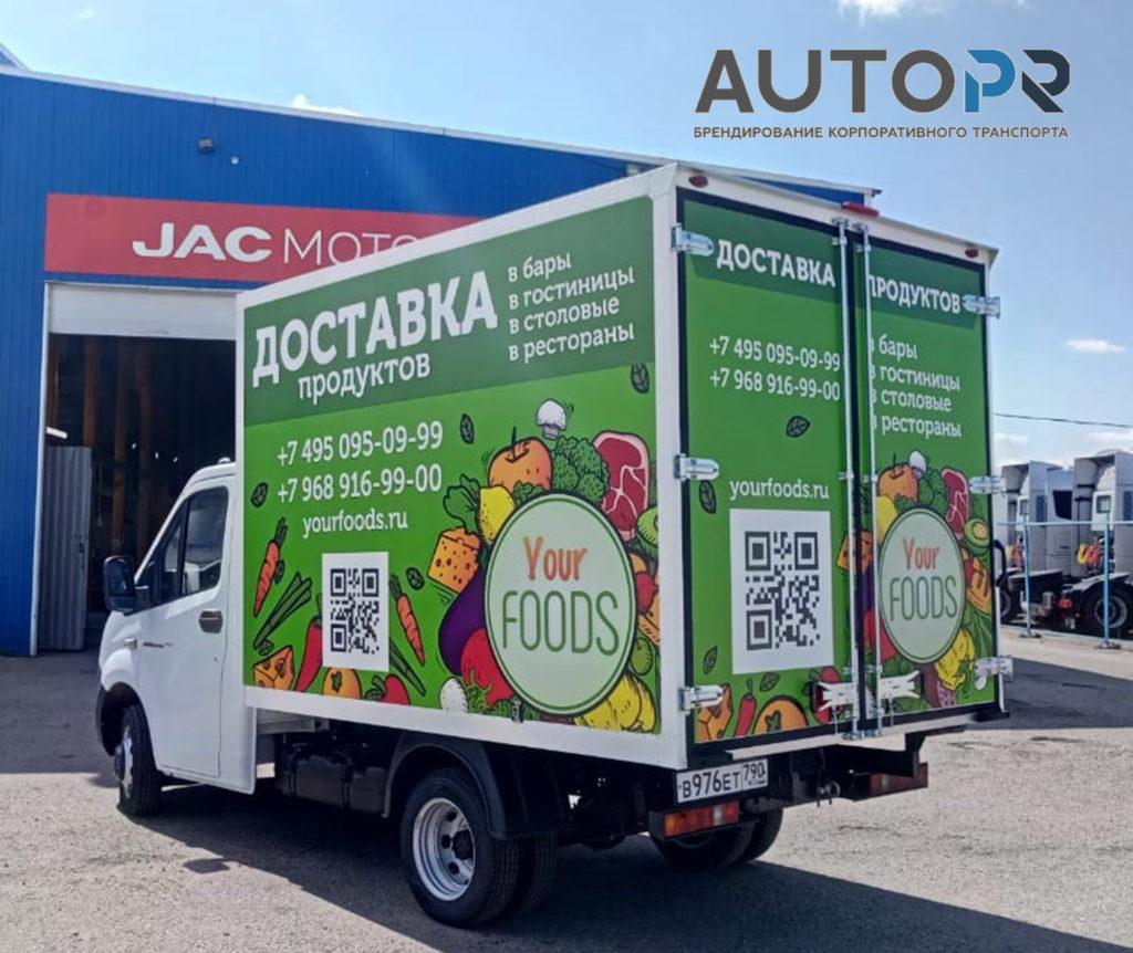 оклейка грузовика Your Foods 3