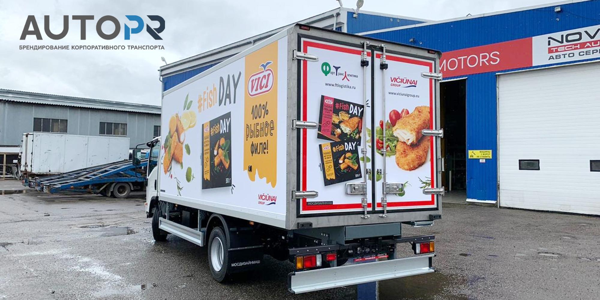 оклейка грузовика Vici 2
