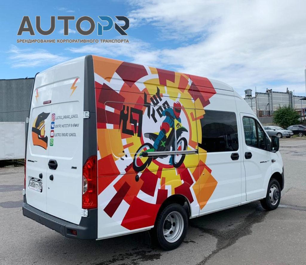 оклейка фургона Electric Enduro School 2
