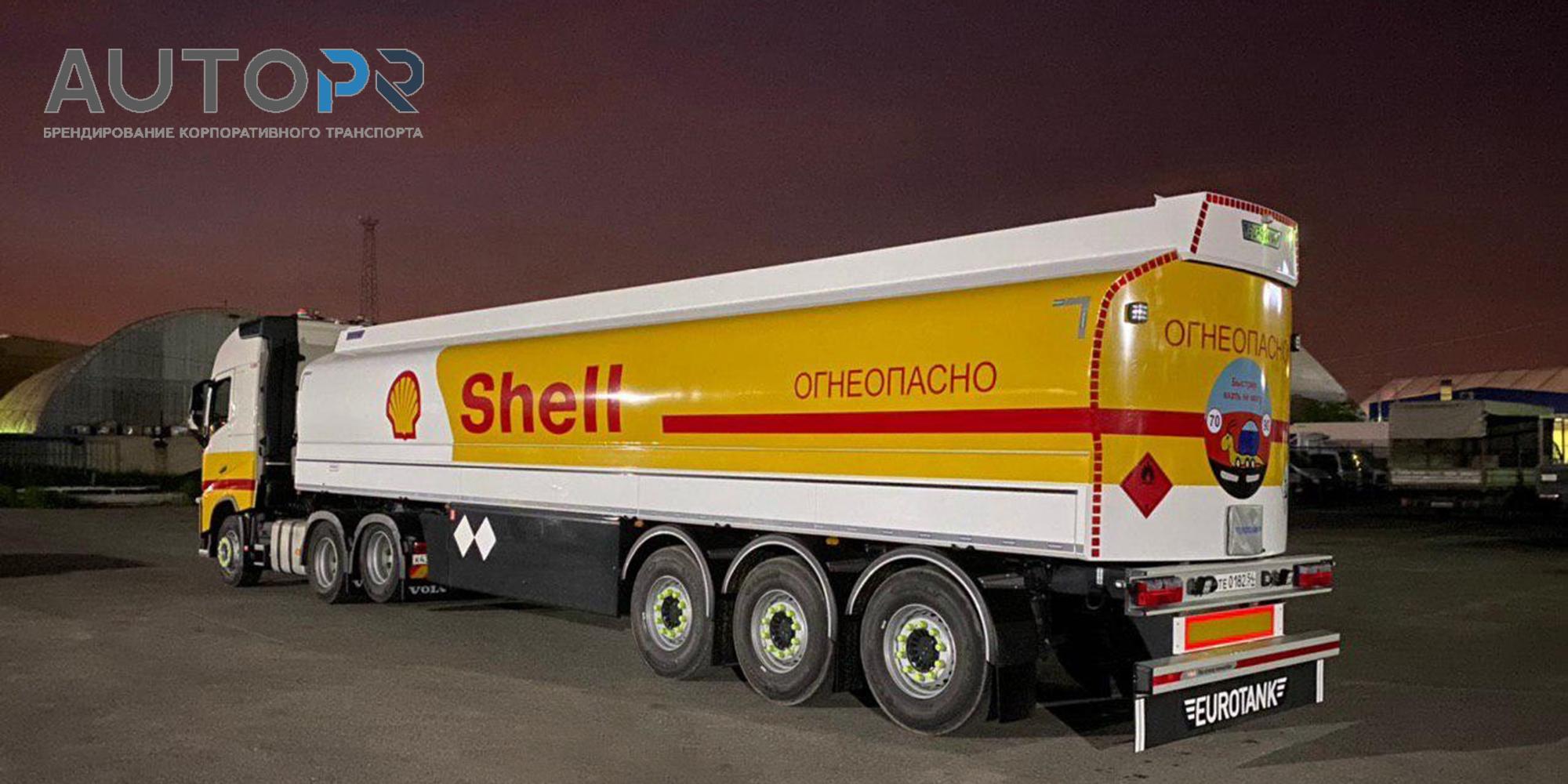 оклейка грузовика Shell 2