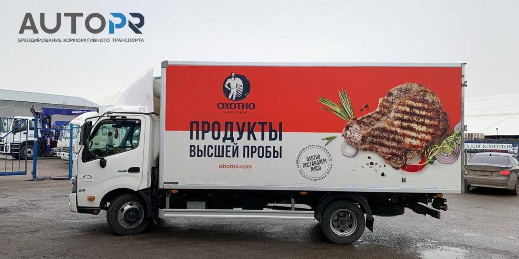 оклейка грузовика Охотно 1