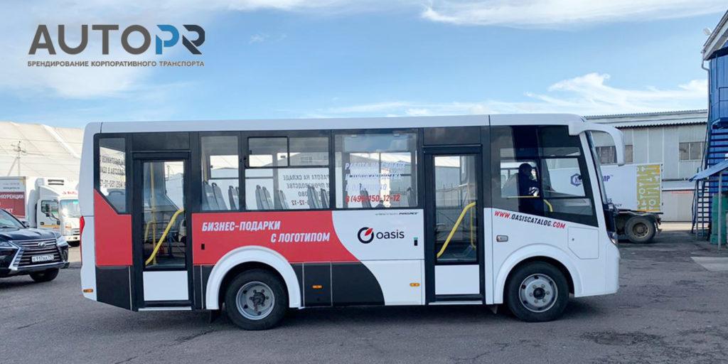 оклейка автобуса Oasis 2