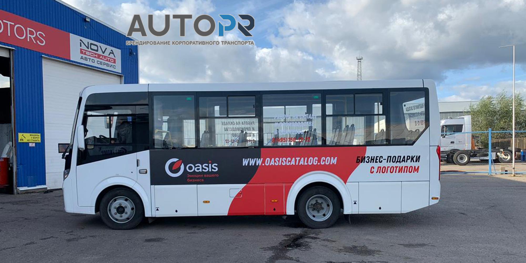 оклейка автобуса Oasis 1