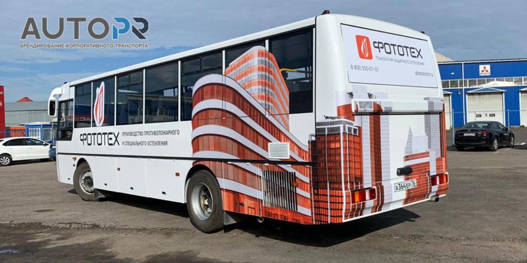 оклейка автобуса Фототех 2