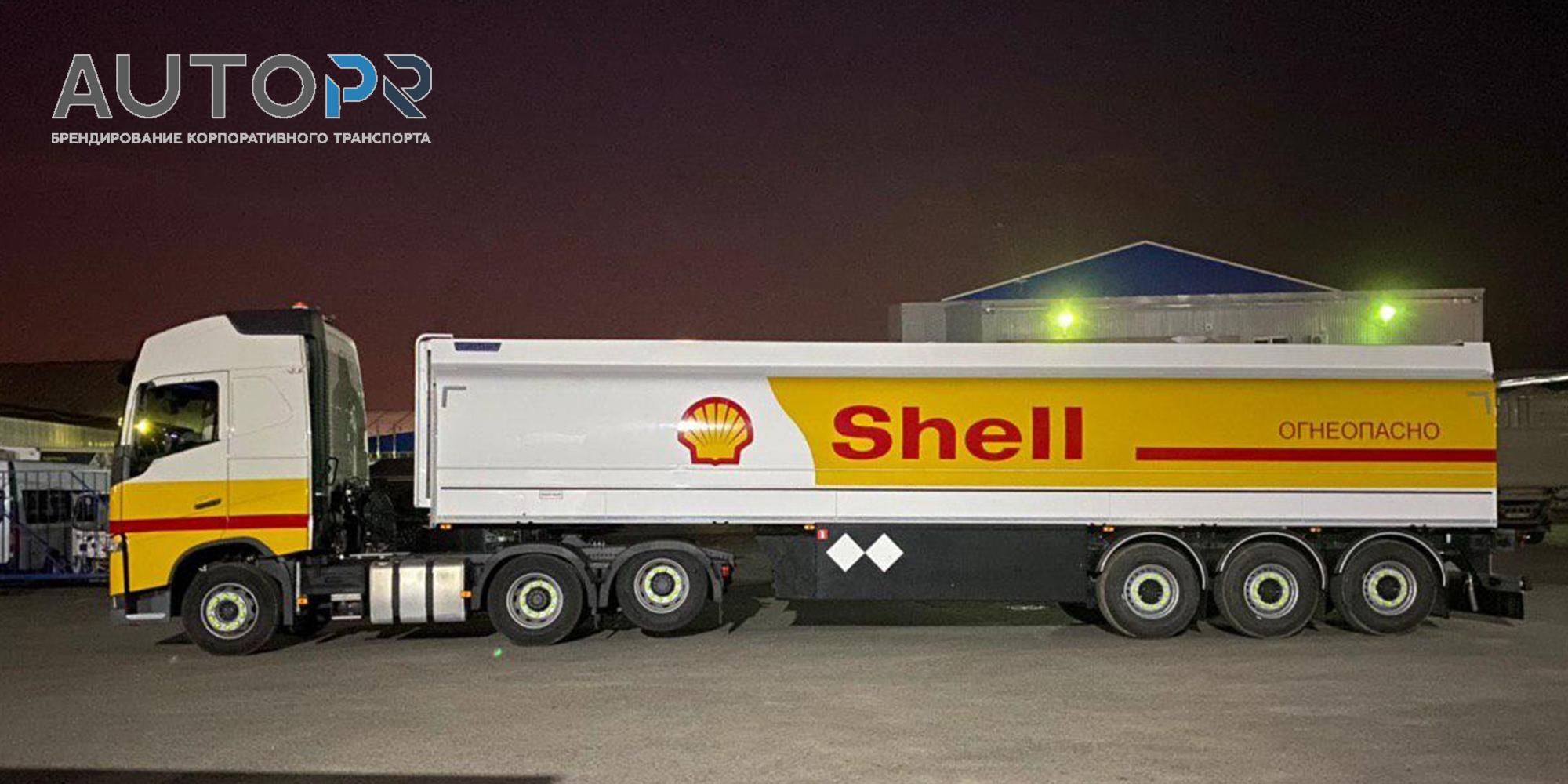 оклейка грузовика Shell 1