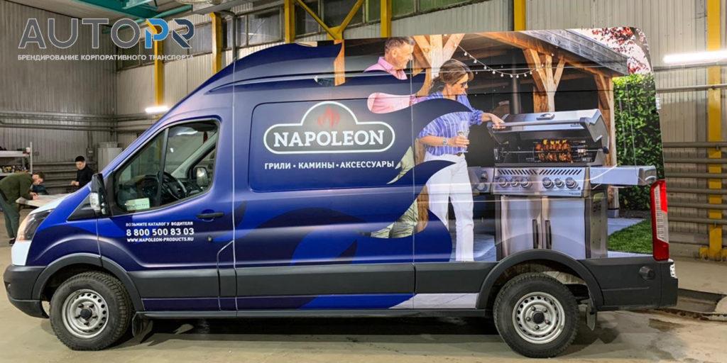 оклейка фургона Napoleon 2