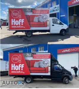 брендирование Hoff